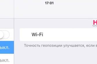 Как настроить интернет на Йоте в телефоне? Точка доступа yota : apn настройка и установка интернета йота на iphone, android и windows phone