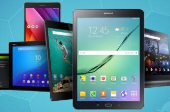 Планшет в роли ПК: можно ли полноценно работать на iPad или Android?   Каталог цен E-Katalog