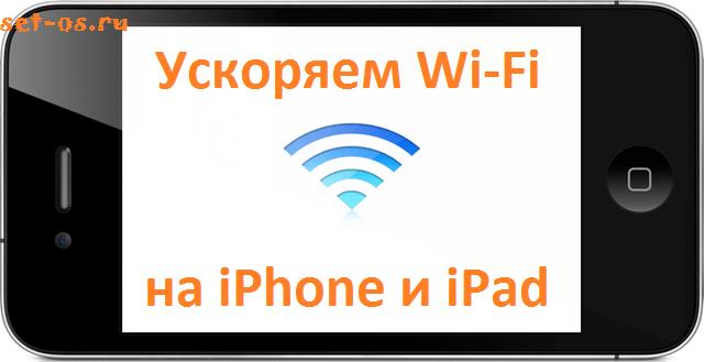 AppStore: Speedtest - Скорость Интернета